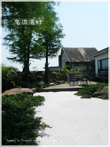 名流湯村30