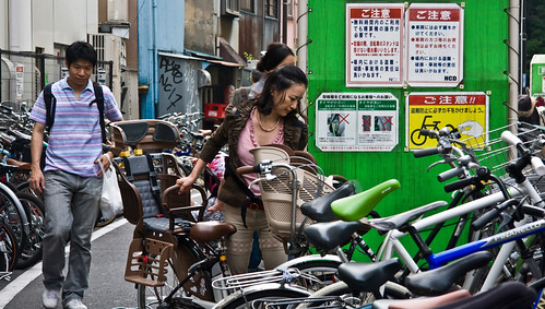 Shibuya Parking