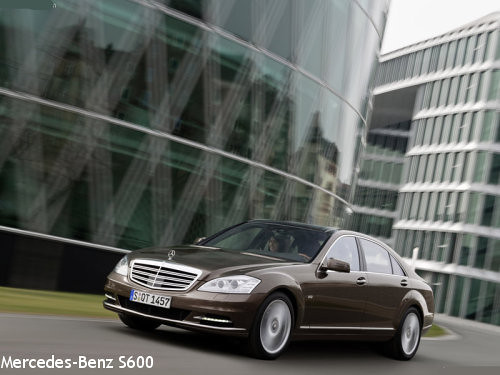 Mercedes Benz S550 Wallpaper. Mercedes-Benz S-Class that has
