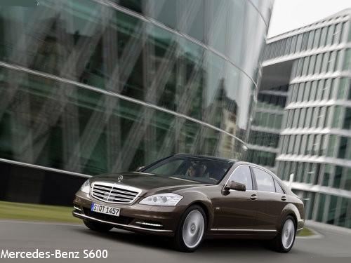 Mercedes Benz S550 Wallpaper. Mercedes-Benz S-Class that has