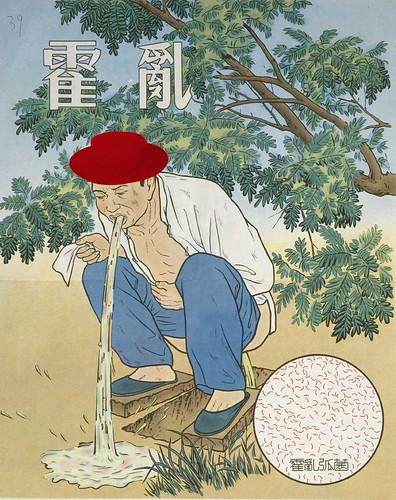 PUBLICIDAD JAPONESA DE LA NOCHE BLANCA
