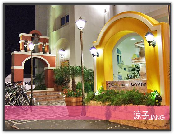 七星潭海景飯店32