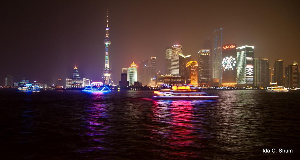 Shanghai - Pudong I