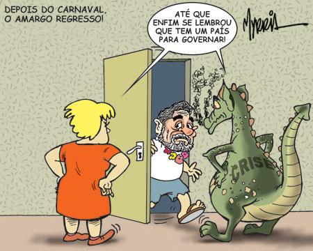 chargeonline.com.br/Myrria