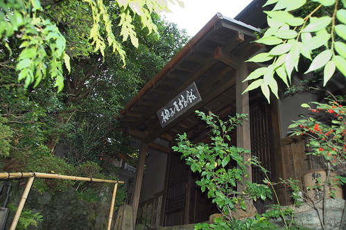 kyoto_2007-10-27 10-25-34_001