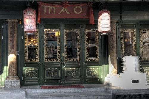 Mao HDR
