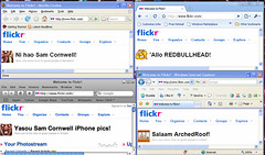 Four Flickr Accounts, Four Different Browsers