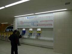 2009/03/20 阪神ドーム前駅 (hogegehogege) Tags: line namba hanshin 阪神なんば線