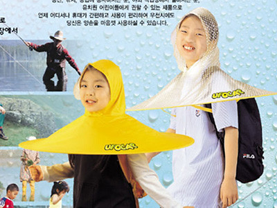 3444857786 070a2299f2 Get The Best Umbrella Out There