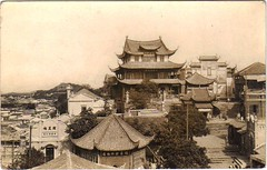 - (China Postcard) Tags: china old history vintage temple photo buddha postcard chinese buddhism figure  joss    pogoda          comfucions