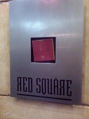 Red Square (Da Fong) Tags: with take helio