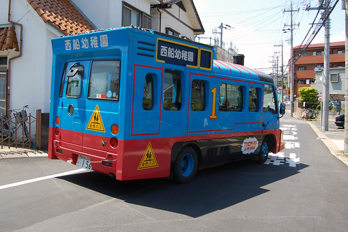 Kindergarten Train Bus