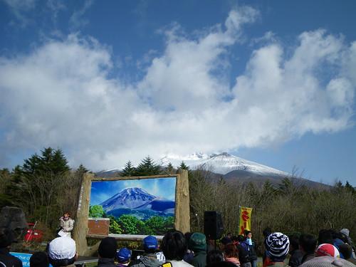 表富士登山競争(中止)