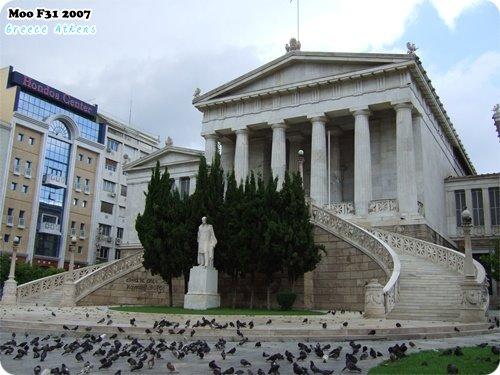 雅典學院 雅典大學 國立圖書館-3
