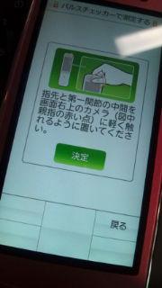 20090524171503