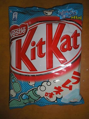 Have A Break Have A Blue Kit Kat Haikugirl S Japan