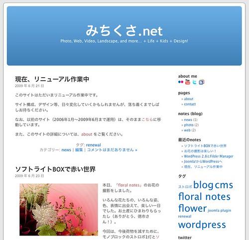 new mitikusa.net