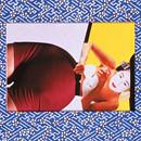 Sqeeze Waist (1998) by Mei-Ling Hom