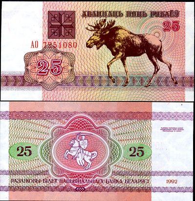 25 Rublov Bielorusko 1992, Pick 6