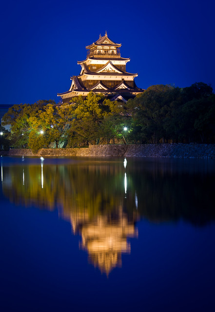 Hiroshima Blue