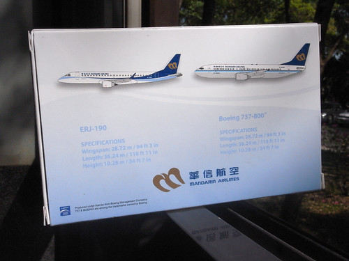 Mandarin Airlines Set 1/500