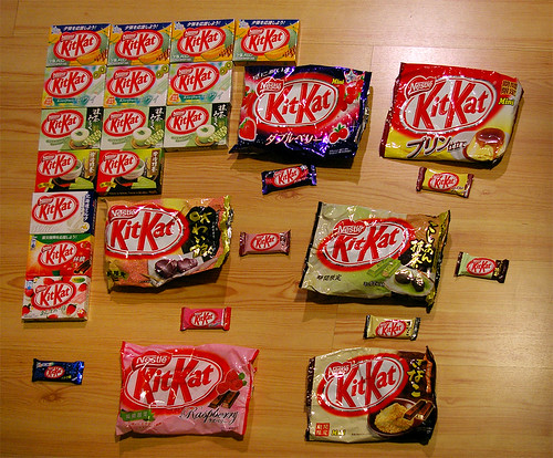 only 14 varieties?! i'm slackin on my kit kat collection