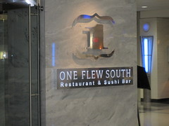 one flew south - sign