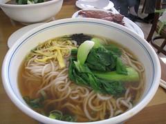 Pork Chop Noodle Soup (noodle)