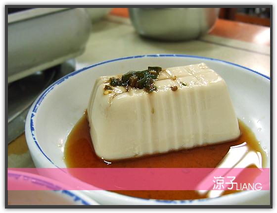 韓國 烤魷魚 五花肉 二吃風味餐06