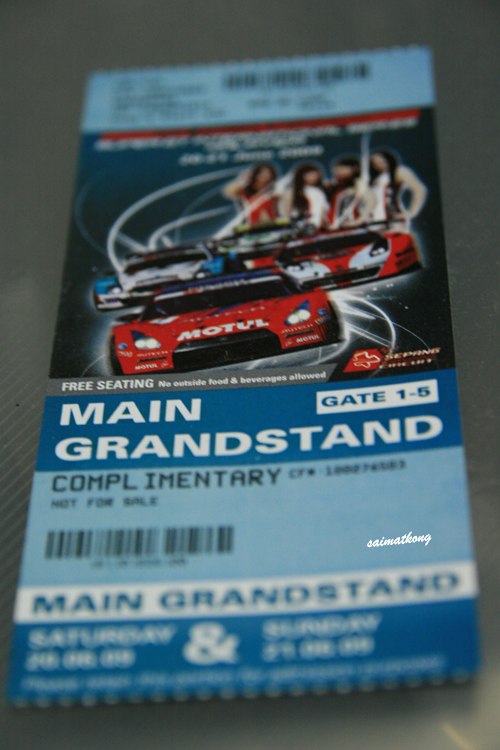 Super GT International Series Malaysia @ Sepang
