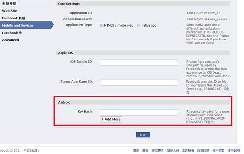 facebook_key_hash