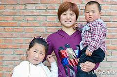 Mongolian Family