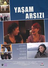 Yaşam Arsızı (2009)