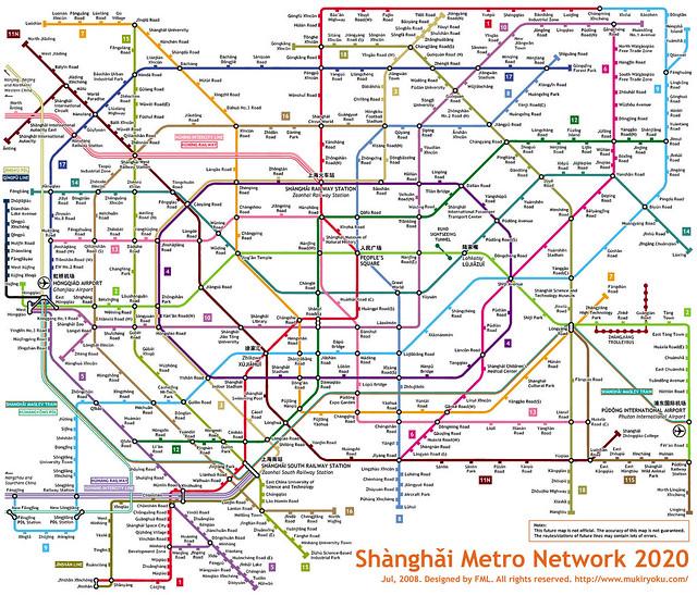 Shanghai Metro Network 2020