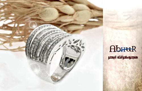 مجموعة مجوهرات _بالاحجار الكريمة والالماس 3375370586_1ec632ed00