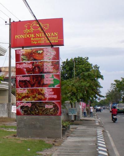 Monumen Sign RM Pondok Nelayan Balikpapan