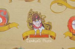 小豬馬戲團貼紙