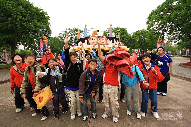 9803-六福村戶外教學_101.jpg