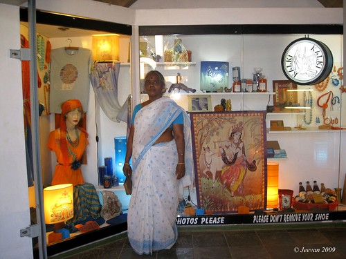 A display at auroville.
