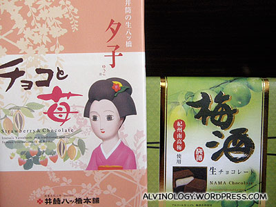 Kyoto gift snacks that I bought for my aunt