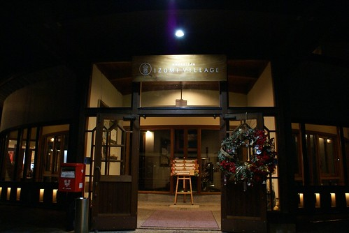 Taverna gozzo