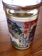 国宝彦根城(こくほうひこねじょう):滋賀酒造