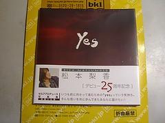 CIMG6995