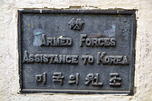 Plaque, Incheon Jungsan Chinese School
