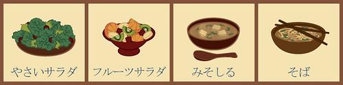 salad_menu