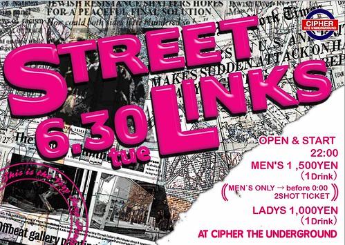STREET LINKS