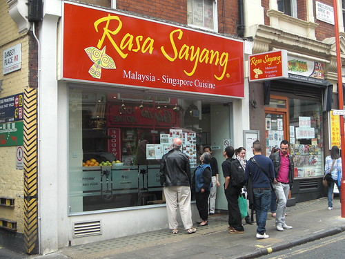 Outside @ Rasa Sayang