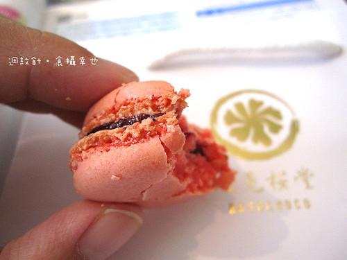 七見櫻堂覆盆子macaron仔細看