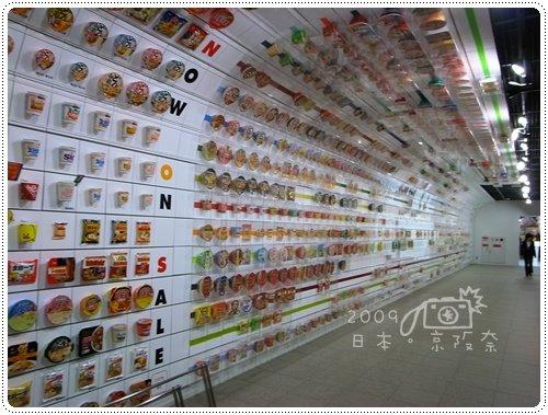 泡麵博物館 (4)