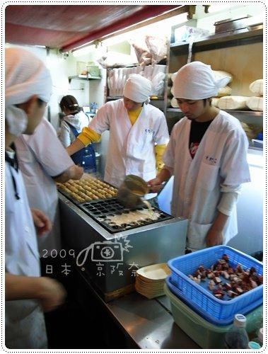金龍拉麵+章魚燒 (11)